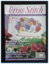 Jul 1995 / Cross Stitch
