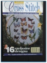 Sep 1994 / Cross Stitch