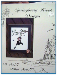 Oh No, What Now / Springberry Kreek