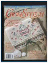 Summer 1994 / Cross Stitch Sampler